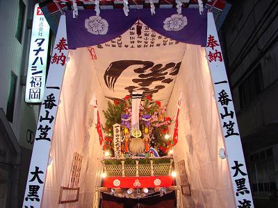 Daikokumiokuri