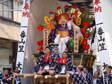 Daikoku1_2