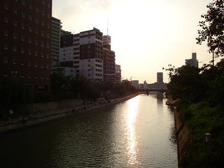 Nakagawa