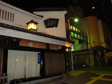 Hakata