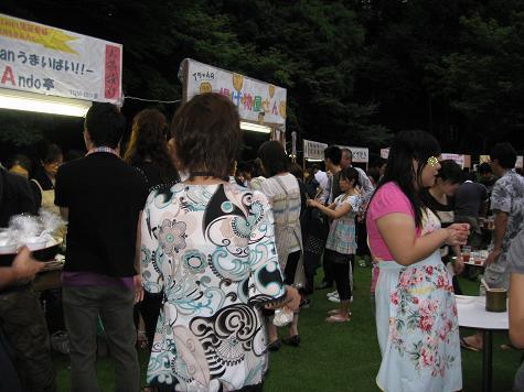 Syokibarai22
