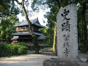 Syoufukuji3