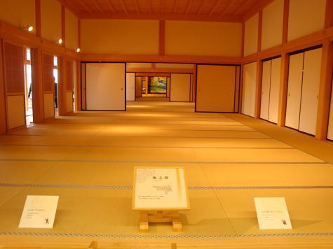 Honmaru3