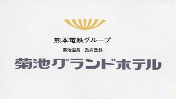 Ryokan00