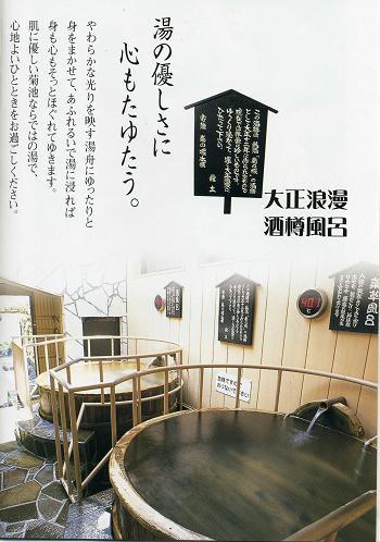 Ryokan011_2