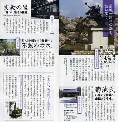Ryokan013