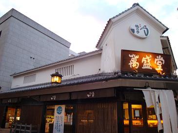 Isimura1