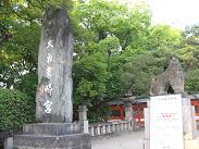 Hakozaki5
