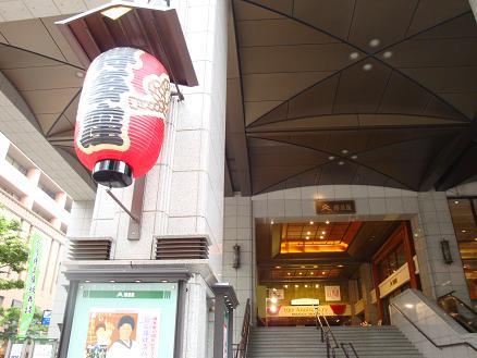Gofukumati1