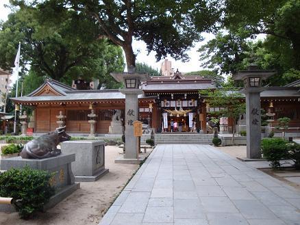 Okushida