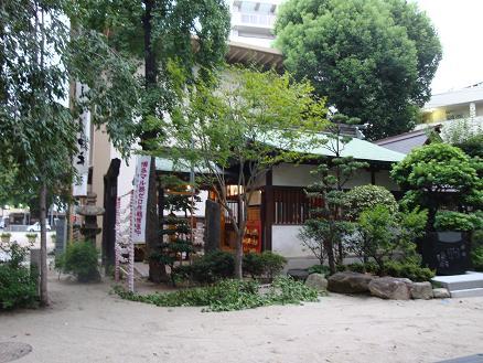 Okushida1