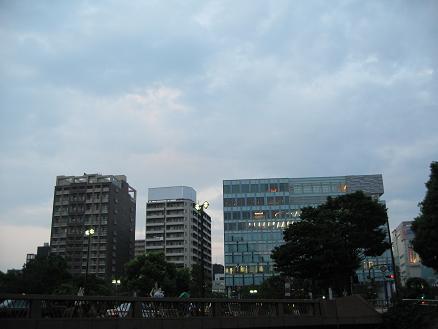 Yugata