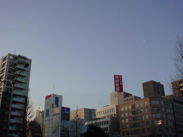 珍しく晴れてすがすがしい朝です、が...。