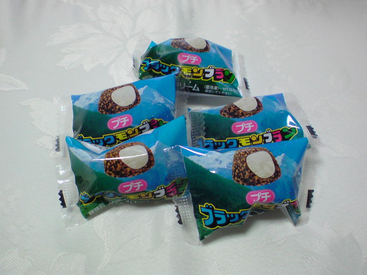 ガリガリ君梨味&プチ・ブラックモンブラン♪